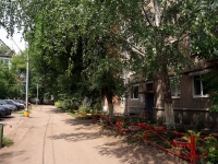 Samara, Fizkulturnaya st, house 15. Apartment house