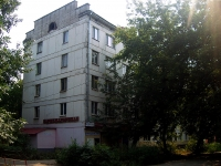 Samara, Fizkulturnaya st, house 25. Apartment house with a store on the ground-floor