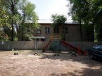 Samara, st Fizkulturnaya, house 25А. university