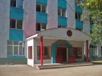 萨马拉市, 宿舍 Самарского государственного университета путей сообщения, 1st Bezymyanny alley, 房屋 14