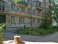Samara, 1st Bezymyanny alley, house 17. Apartment house