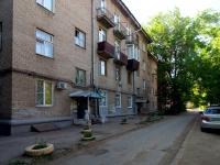 Самара, Безымянный 1-й переулок, дом 7. многоквартирный дом
