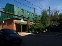 Самара, Безымянный 1-й переулок, дом 7А. офисное здание