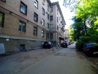 Samara, 1st Bezymyanny alley, house 9. office building