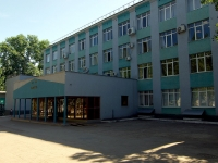 隔壁房屋: alley. 1st Bezymyanny, 房屋 18. 大学 Самарский государственный университет путей сообщения