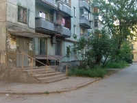 Samara, Shtampovshchikov alley, house 1. Apartment house