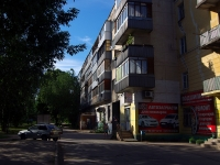 Samara, alley Shtampovshchikov, house 1. Apartment house