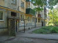 Samara, alley 2nd Bezymyanny, house 3А. Apartment house