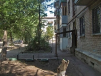 Samara, 2nd Bezymyanny alley, house 6. Apartment house