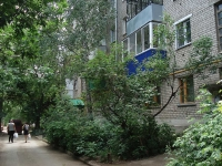 Samara, 2nd Bezymyanny alley, house 4Б. Apartment house