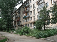 Samara, 2nd Bezymyanny alley, house 5. Apartment house