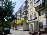 Samara, Entuziastov st, house 28. Apartment house
