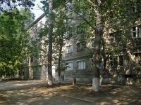 Samara, Entuziastov st, house 68. hostel