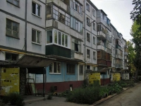 Samara, Entuziastov st, house 87. Apartment house