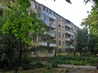 Samara, Entuziastov st, house 93. Apartment house