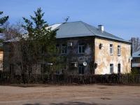 Samara, Entuziastov st, house 95. Apartment house