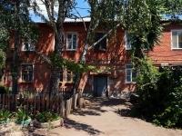 Самара, улица Энтузиастов, дом 80. многоквартирный дом