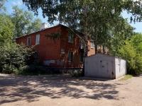 Самара, улица Энтузиастов, дом 109. многоквартирный дом
