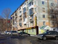 Samara, Entuziastov st, house 27. Apartment house