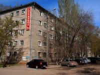 соседний дом: ул. Энтузиастов, дом 68. общежитие