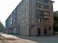 neighbour house: Ln. Yuzhny, house 186. Apartment house with a store on the ground-floor