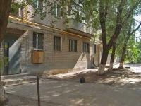 Samara, Yuzhny Ln, house 186. Apartment house with a store on the ground-floor