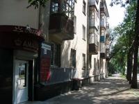 Самара, улица Агибалова, дом 11. многоквартирный дом