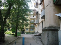 Samara, Agibalov st, house 11. Apartment house