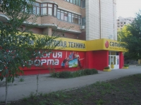 Самара, улица Агибалова, дом 80. многоквартирный дом