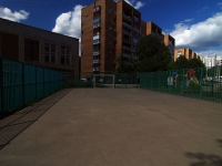Самара, улица Агибалова. спортивная площадка