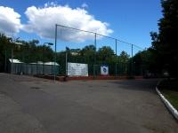"Samara, sport center ""Локомотив"", Agibalov st, house 7"