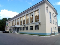 "neighbour house: st. Agibalov, house 7. sport center ""Локомотив"""