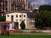 "萨马拉市, 体育中心 ""Локомотив"", Agibalov st, 房屋 7"