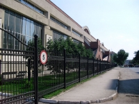 Самара, спортивный комплекс Локомотив, улица Агибалова, дом 7А