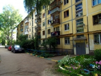 Samara, Agibalov st, house 9. Apartment house