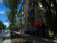 neighbour house: st. Agibalov, house 11. Apartment house