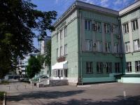 Самара, больница Дорожная клиническая больница, улица Агибалова, дом 12