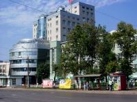 Samara, governing bodies Куйбышевская дирекция управления движением, Agibalov st, house 12А