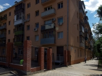 Samara, Agibalov st, house 13. Apartment house