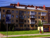 neighbour house: st. Agibalov, house 42А. Apartment house