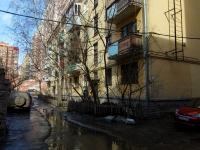 Самара, улица Агибалова, дом 42А. многоквартирный дом
