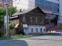 Samara, Agibalov st, house 44. Apartment house