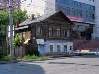 Самара, улица Агибалова, дом 44. многоквартирный дом