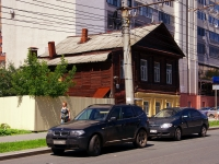 Samara, st Agibalov, house 44. Apartment house