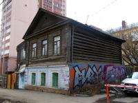 萨马拉市, Agibalov st, 房屋 44. 公寓楼