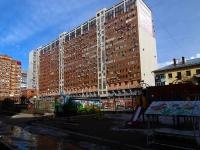 萨马拉市, Agibalov st, 房屋 48. 公寓楼