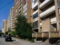 萨马拉市, Agibalov st, 房屋 70. 公寓楼