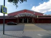 Самара, магазин Губернский рынок, улица Агибалова, дом 19