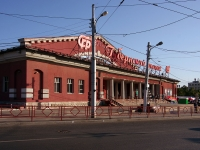 """соседний дом: ул. Агибалова, дом 19. рынок """"Губернский рынок"""""""