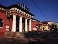 "萨马拉市, 市场 ""Губернский рынок"", Agibalov st, 房屋 19"